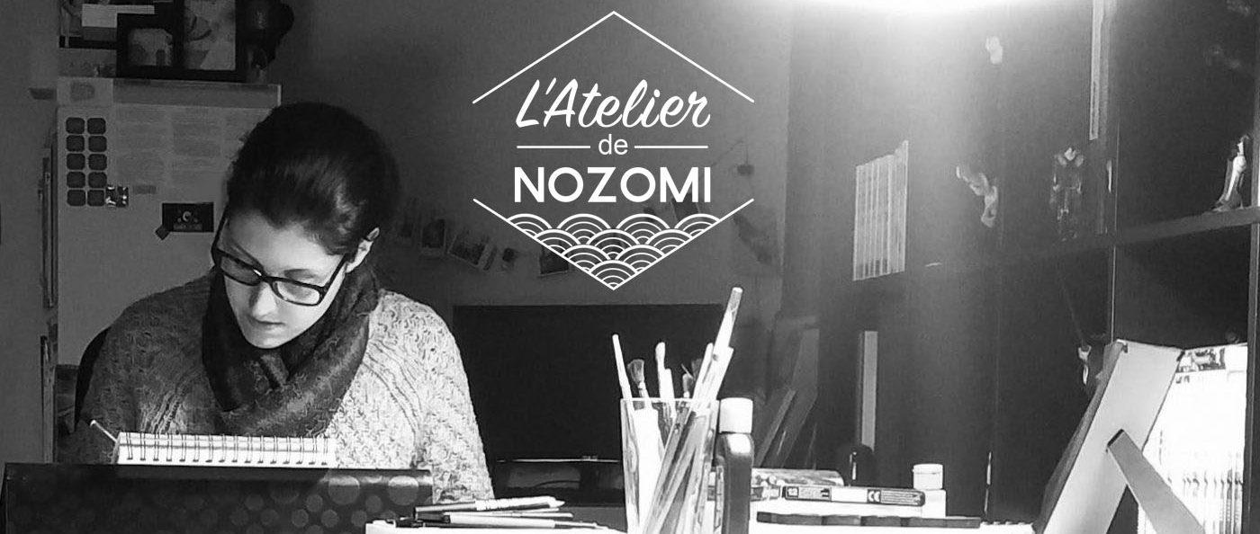 L'Atelier de Nozomi